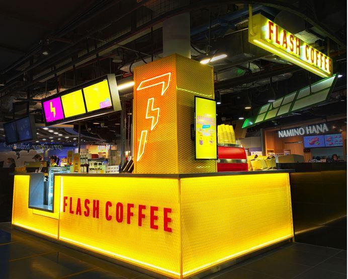 Dok Flash Coffee