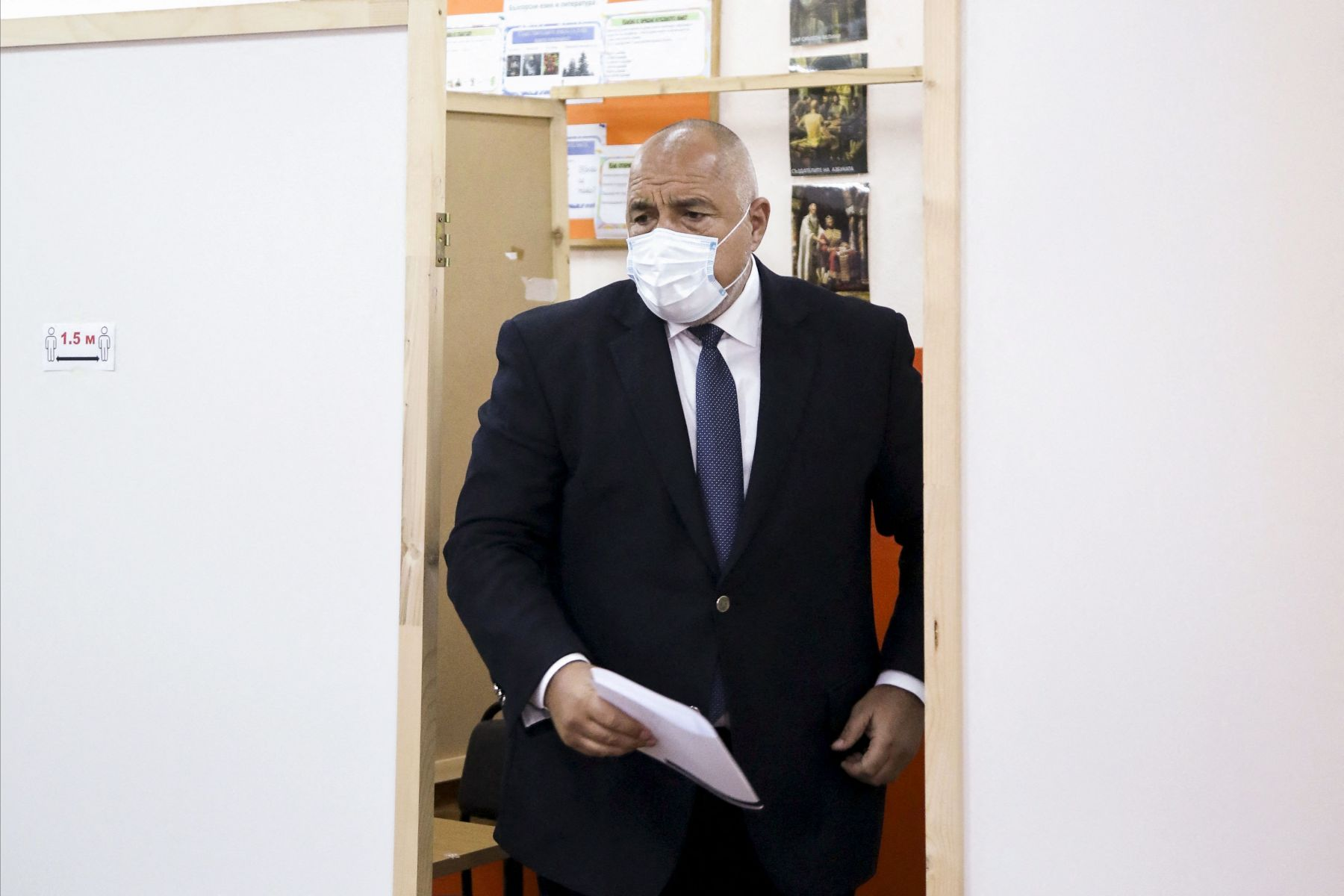 AFP/Handout / GERB Party Press Office