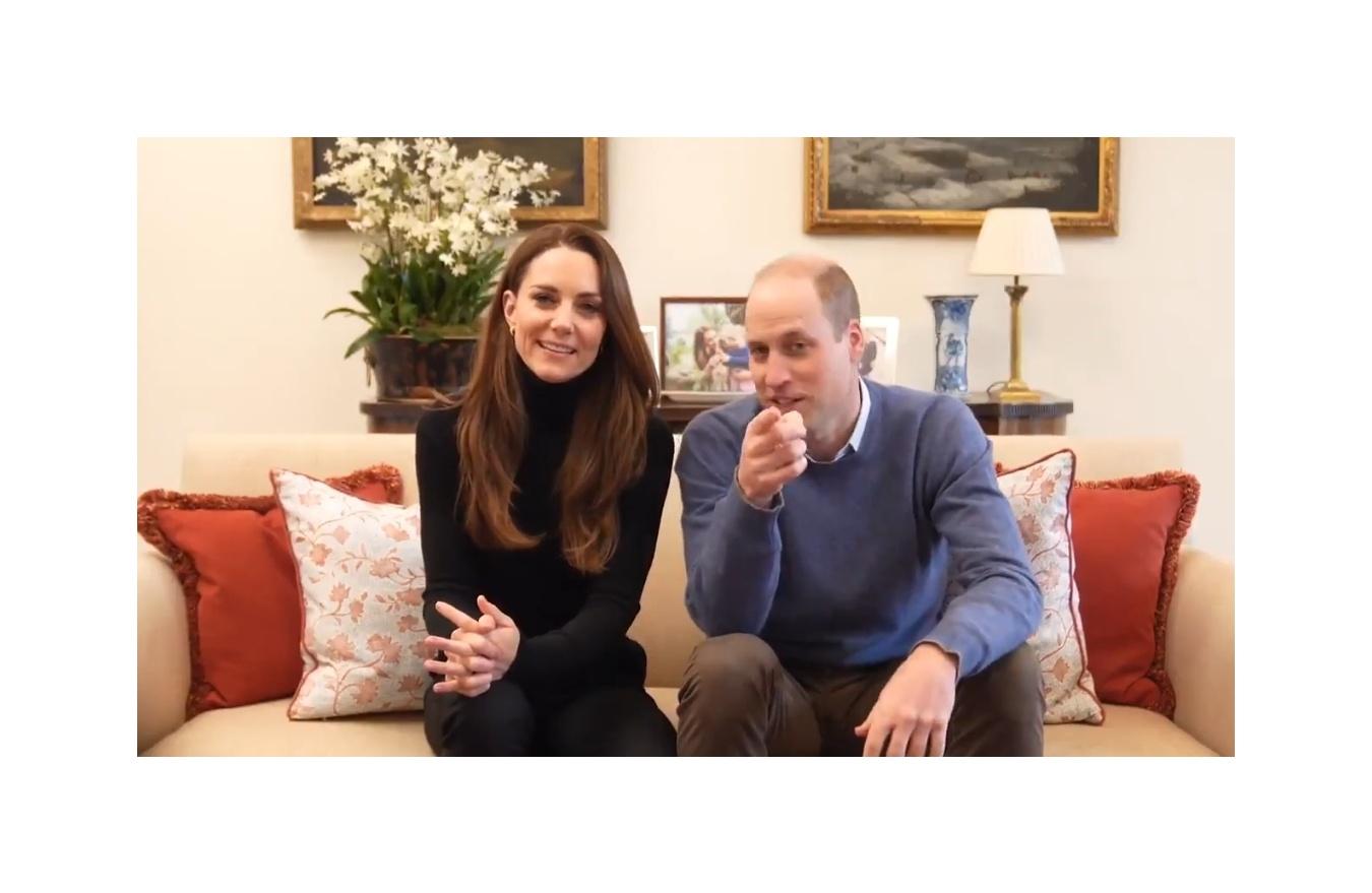 Youtube Duke and Duchess of Cambridge
