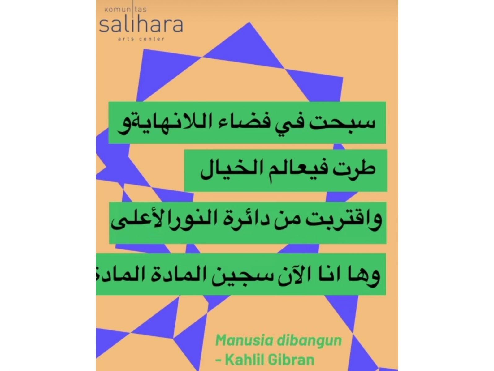 Instagram Komunitas Salihara