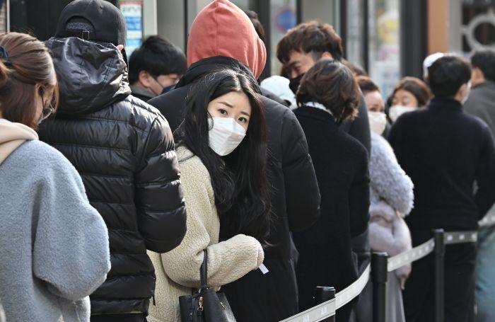 AFP/Jung Yeon-je
