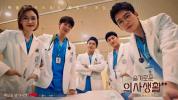 Instagram @hospitalplaylist