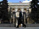 AFP/Kirill Kudryavtsev.