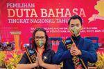 Dok Duta Bahasa Nasional 2021