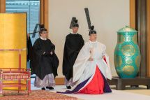 HANDOUT / IMPERIAL HOUSEHOLD AGENCY / AFP
