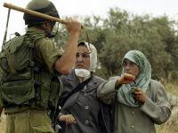 AFP/Jaafar Ashtiyeh