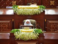 AFP/Istana Kerajaan Saudi