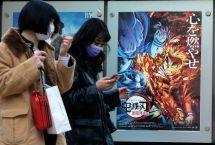 Kazuhiro NOGI / AFP)