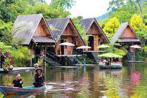 Dusun Bambu Official