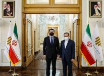 AFP/STRINGER / IRANIAN FOREIN MINISTRY