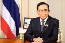 AFP/Kolam TV Thailand