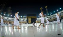 AFP-Saudi Ministry of Hajj and Umra