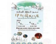 MI/Dok National Dr. Sun Yat-sen Memorial Hall