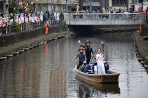 Handout / Tokyo 2020 / AFP