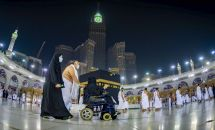AFP/Handout Saudi Arabia Ministry of Hajj and Umra