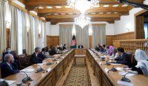 Afghan Presidential Palace / AFP