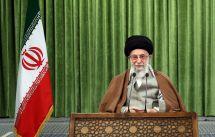 AFP/KHAMENEI.IR
