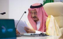 Bandar AL-JALOUD / Saudi Royal Palace / AFP