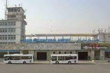 airport-technology.com