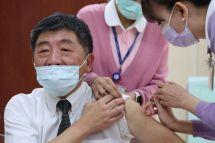 AFP/Handout / Central Epidemic Command Center (CECC)