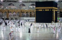 Saudi Ministry of Hajj and Umra / AFP