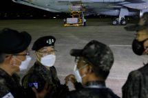 KIM HONG-JI / POOL / AFP