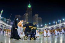 AFP/Saudi Ministry of Hajj and Umra.
