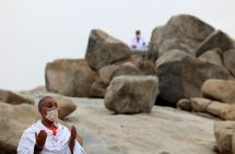 AFP/FAYEZ NURELDINE