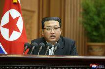 AFP/KCNA