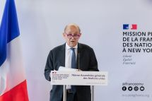 AFP/Johnny Vacar / Permanent Mission of France to the United Nations