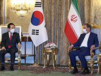 AFP/Situs Resmi Wakil Presiden Iran.