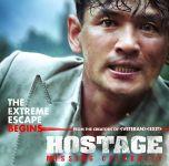 Dok Film Hostage : Missing Celebrity