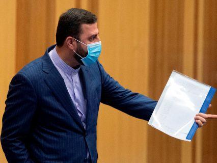 AFP/Joe Klamar.