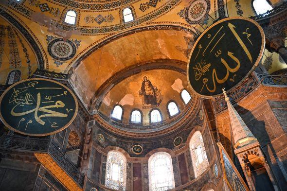 Status Hagia Sophia, Jadi Masjid atau Tetap Museum