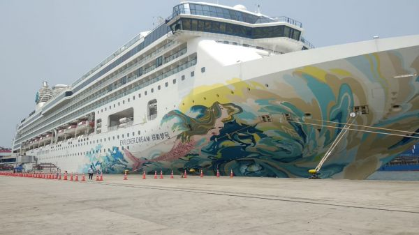 Dok. Genting Cruise Lines