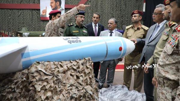 Al-Huthi Group Media Office / AFP