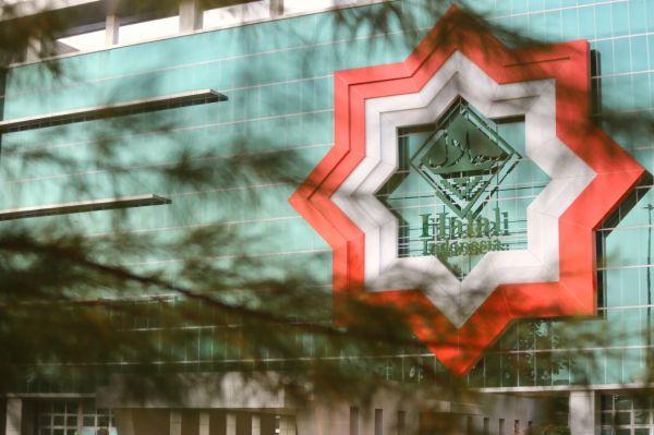 http://www.halal.go.id/