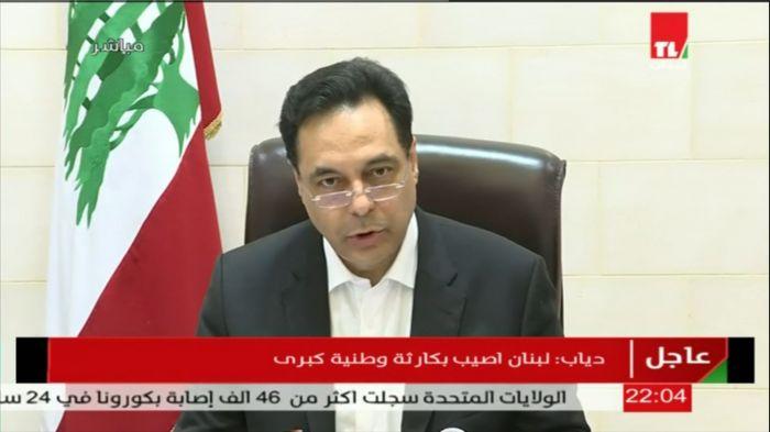 PM Libanon: Penyebab Ledakan Beirut Harus Bertanggung Jawab!